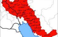 منصور بزرگمهر: قدمت واژگان خوزستان و اهواز